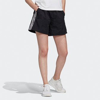 adidas Originals Short FM2595