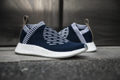 "Women's shoes sneakers adidas Originals NMD_CS2 Primeknit ""Ronin"" BA7189"